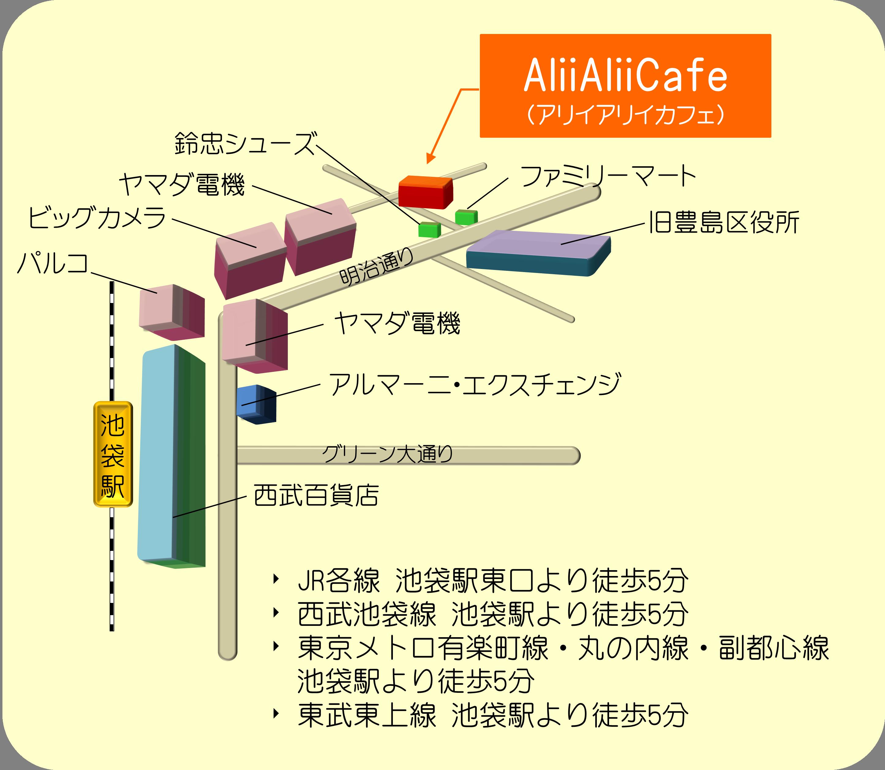 会社概要(AAC)_X002aa