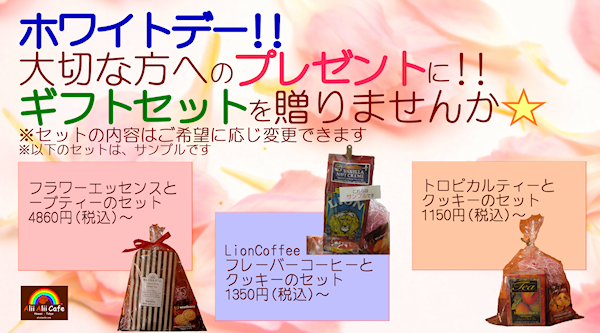 ホワイトデー販促POP_A003_600-333