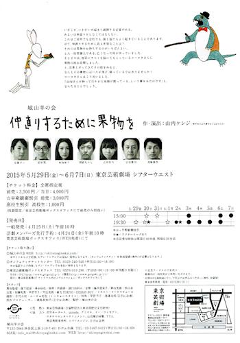 nakanaori_350_500?