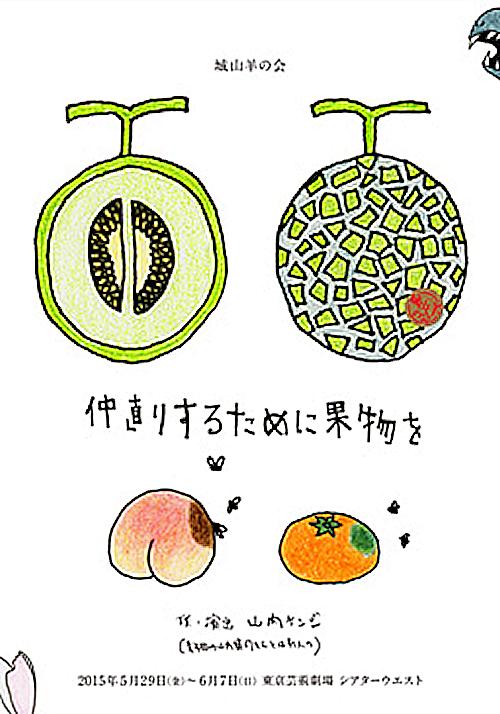 nakanaori_245_500-714