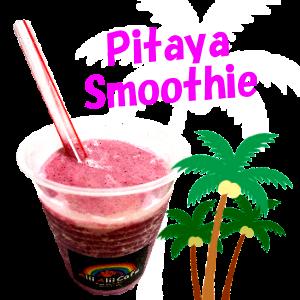 pitaya-smoothie_ぼ_A001