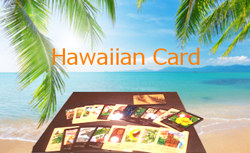 HawaiianCarc_A001_350-215_B01